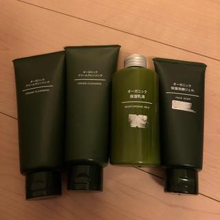 ムジルシリョウヒン(MUJI (無印良品))の新品 未開封 無印良品 クレンジング 乳液 洗顔 セット(洗顔料)
