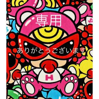 ヒステリックミニ(HYSTERIC MINI)の専用☆ヒスミニ☆正規品☆新品☆ビタット☆2種類(ベビーおしりふき)