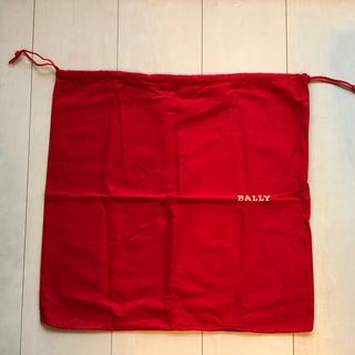 バリー(Bally)の【かずやん様専用ページ】BALLY バリー 保存袋(ショップ袋)