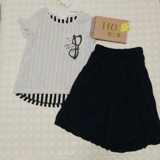 シマムラ(しまむら)の110♪新品♪肩出し重ね着風Tシャツ&ガウチョパンツセット♪グレー系♪濃紺♪(Tシャツ/カットソー)