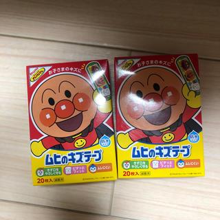 アンパンマン(アンパンマン)のアンパンマン  絆創膏 ムヒのキズテープ(日用品/生活雑貨)