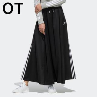 アディダス(adidas)のアディダスオリジナルス ロングスカート LONG SATIN SKIRT(ロングスカート)