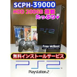 プレイステーション2(PlayStation2)のPS2/プレステ2本体 HDD200GB搭載♪メモカブート付属(家庭用ゲーム本体)