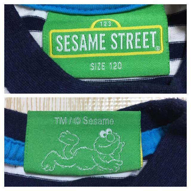 SESAME STREET(セサミストリート)の【SESAME STREET】ボーダークッキーモンスターTシャツ《サイズ120》 キッズ/ベビー/マタニティのキッズ服 男の子用(90cm~)(Tシャツ/カットソー)の商品写真