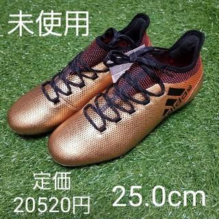 アディダス(adidas)のサッカー スパイク 25(シューズ)