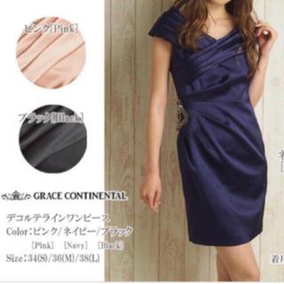 グレースコンチネンタル(GRACE CONTINENTAL)のグレースコンチネンタル Gracecontinental 結婚式 ドレス(ミディアムドレス)