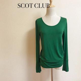 スコットクラブ(SCOT CLUB)のSCOT CLUB レーヨン ストレッチ カットソー サイズ9(カットソー(長袖/七分))