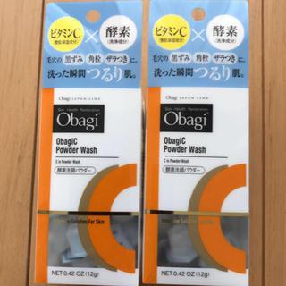 オバジ(Obagi)のオバジ   酵素洗顔パウダー  30個入 ✖︎ 2 セット‼️(洗顔料)