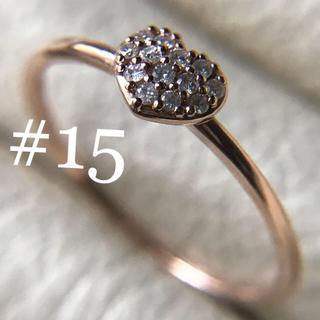 k10 ダイヤモンド パヴェリング  大きめ 15号(リング(指輪))