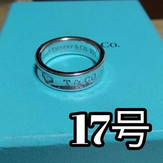 ☆鏡面仕上げ☆ 17号 TIFFANY 1837 ティファニー リング 指輪