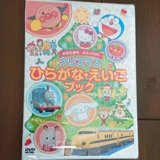 アンパンマン - めばえ ふろく DVD