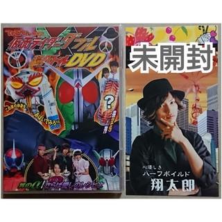 ショウガクカン(小学館)のてれびくん 仮面ライダーW ダブル 超バトル DVD(日本映画)