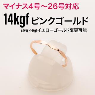 選べるデザイン! 14kgf  シルバー リング/指輪 レディース/(リング(指輪))