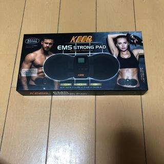 キープ(keep)のEMS STRONG PAD 腹筋 スクワット(エクササイズ用品)