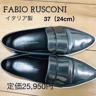 ファビオルスコーニ(FABIO RUSCONI)のあーたむ様 ファビロスコーニ スリッポン 37(スリッポン/モカシン)