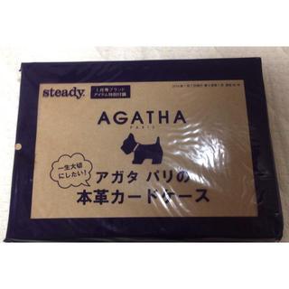アガタ(AGATHA)のアガタパリ 本革カードケース(名刺入れ/定期入れ)