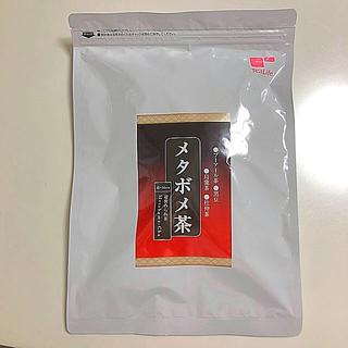ティーライフ(Tea Life)のメタボメ茶   ☆お腹周りが気になる方へ(健康茶)