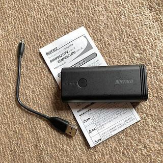 バッファロー(Buffalo)の充電器 Buffalo モバイルバッテリー(バッテリー/充電器)
