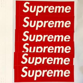 シュプリーム(Supreme)のsupreme ステッカー 3枚セット(ステッカー)