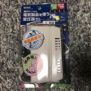 ヤザワコーポレーション(Yazawa)の変圧器 海外用 熱器具専用(変圧器/アダプター)