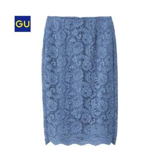 ジーユー(GU)のレモンさま【GU】レースタイトスカート Lサイズ(ひざ丈スカート)