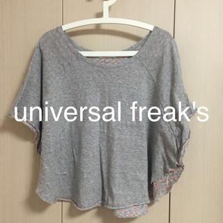 UNIVERSAL FREAK'S