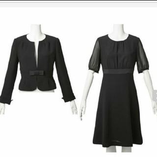 ab3dfe01126da5 ニッセン 礼服/喪服(レディース)の通販 18点 | ニッセンのレディースを ...