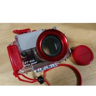 オリンパス(OLYMPUS)のオリンパス ハウジング(コンパクトデジタルカメラ)