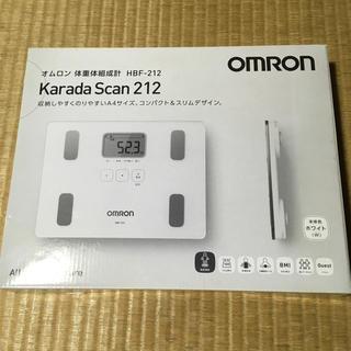 OMRON - オムロン 体重計