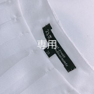 ニジュウサンク(23区)の23区   カットソー  美品(カットソー(半袖/袖なし))