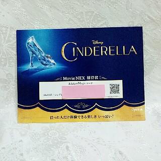 Disney - ディズニー/シンデレラ  実写版  マジックコードのみ  MovieNEX