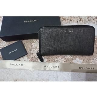 854d7a42fb95 ブルガリ(BVLGARI)のBVLGARI ブルガリ ウィークエンド 長財布(長財布)