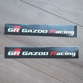トヨタ(トヨタ)のTOYOTA GAZOORacing ステッカー 2枚(汎用パーツ)