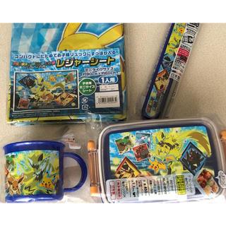 ポケモン - 新品 ポケットモンスター ランチボックス 4点セット 食洗機対応 ポケモン