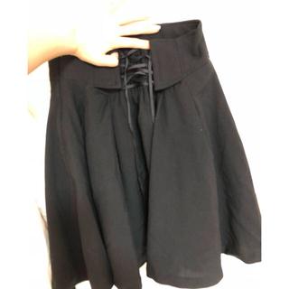 ByeBye - BYE BYE スカート