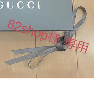 グッチ(Gucci)のGUCCI空箱(その他)