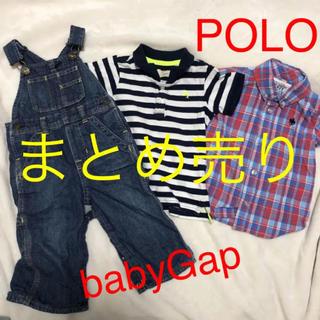 ベビーギャップ(babyGAP)のタイムセール!70 75 80 85子供服まとめ売り 男の子(その他)
