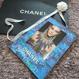 シャネル(CHANEL)のCHANELのカタログ(ファッション)