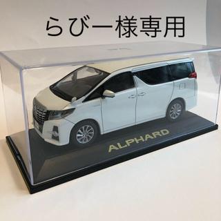 トヨタ - アルファード 30 前期 ミニカー