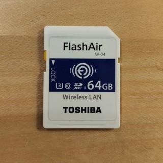 トウシバ(東芝)のTOSHIBA FlashAir W-04 64GB SDカード 無線LAN(その他)