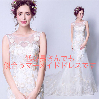 ヴェラウォン(Vera Wang)の楽天 ウェディングドレス 身長160以下(ウェディングドレス)