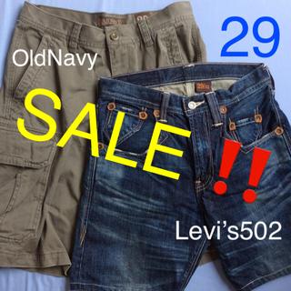 Levi's - リーバイス502 ハーフパンツ オールドネイビー 29インチ OLDNAVY