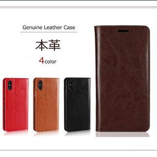 6f074a538d 68ページ目 - iPhone 6 Plusの通販 100,000点以上(スマホ/家電/カメラ ...