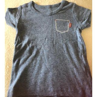 エドウィン(EDWIN)の新品未使用 EDWINインナーシャツ 90(下着)