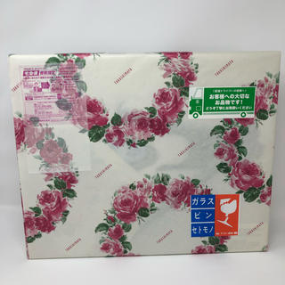 Iwatani - イワタニ / Iwatani 高級カセットコンロ アモルフォ プレミアム