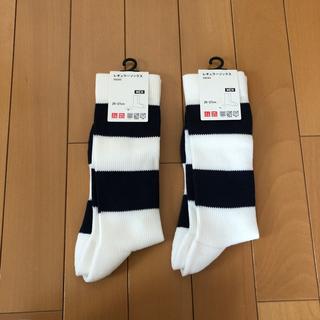 ユニクロ(UNIQLO)のUNIQLO靴下 メンズ 2足(ソックス)