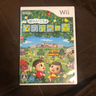 ニンテンドウ(任天堂)のWii どうぶつの森(家庭用ゲームソフト)