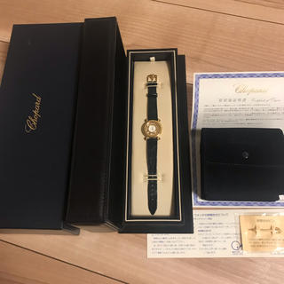 ショパール(Chopard)のショパール ハッピーダイヤモンド(腕時計)