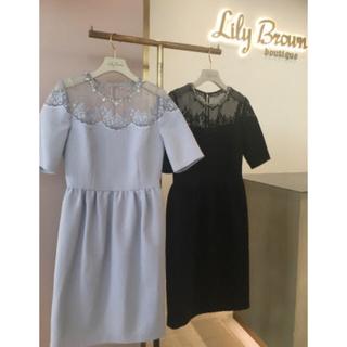 リリーブラウン(Lily Brown)のリリーブラウン×バービー オーガンジー刺繍ビジュードレス サックスブルー(その他ドレス)