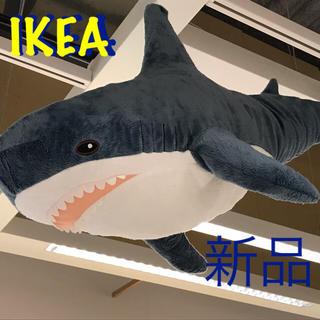 イケア(IKEA)の新品 IKEA サメ シャーク(ぬいぐるみ)